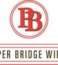 pepper bridge winery logo square 120x134 - Pepper Bridge Winery 2016 Seven Hills Vineyard Estate Red Wine, Walla Walla Valley $60