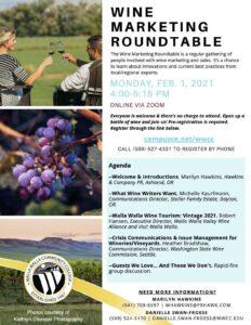 wine marketing roundtable agenda 02 01 2021 poster 232x300 - Wine Marketing Roundtable via Walla Walla Community College