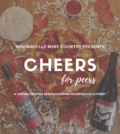 Cheers for Peers 1 O1C05O.tmp  120x134 - Cheers for Peers: Love That Red Winery & The Pizza Coop