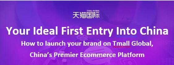 china KhHIac.tmp  - Webinar: How to launch your brand on Tmall Global