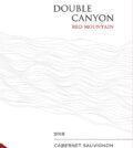 double canyon cabernet sauvignon red mountain 2016 label 120x134 - Double Canyon 2016 Cabernet Sauvignon, Red Mountain, $40